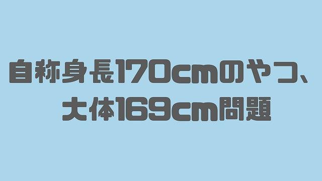 f:id:ikashiya:20171030231251j:plain