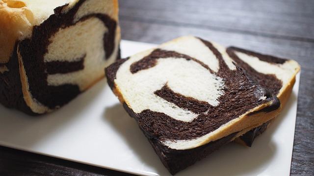 ゼブラ食パン2