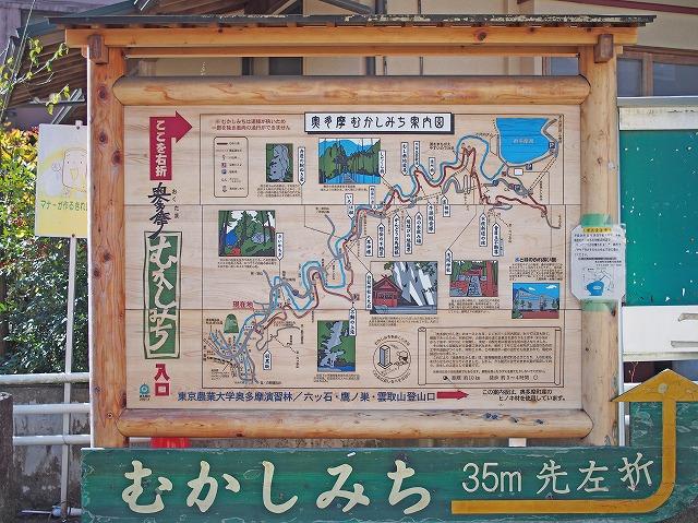 f:id:ikashiya:20171116085927j:plain