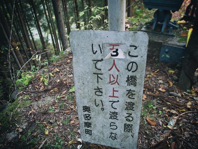 f:id:ikashiya:20171116093822j:plain