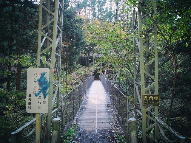 f:id:ikashiya:20171116121856j:plain
