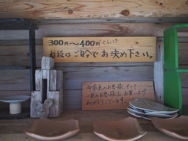 f:id:ikashiya:20171116125903j:plain