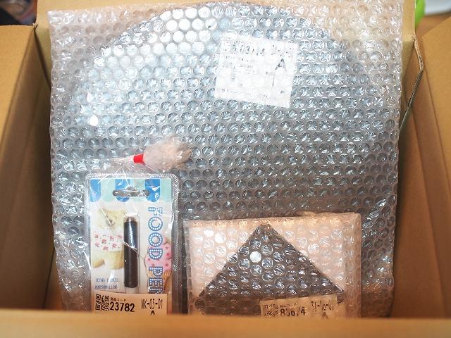 f:id:ikashiya:20171125075854j:plain