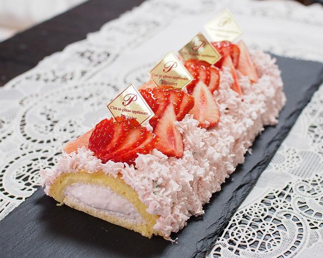 苺のムースロールケーキ2