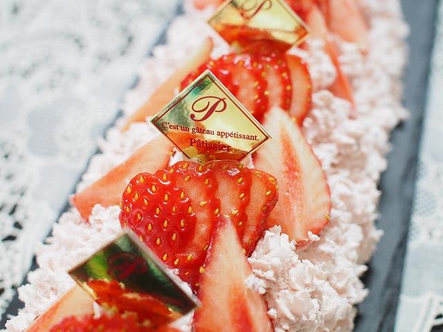 苺のムースロールケーキ4