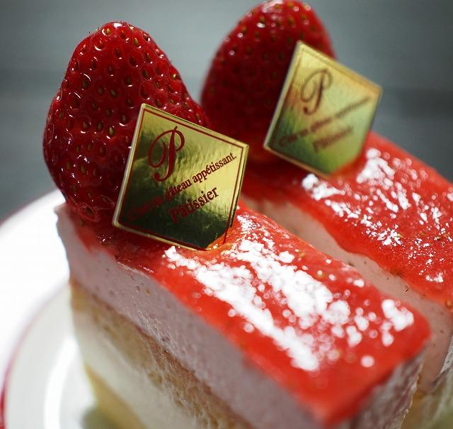 苺のムースとレアチーズのケーキ4