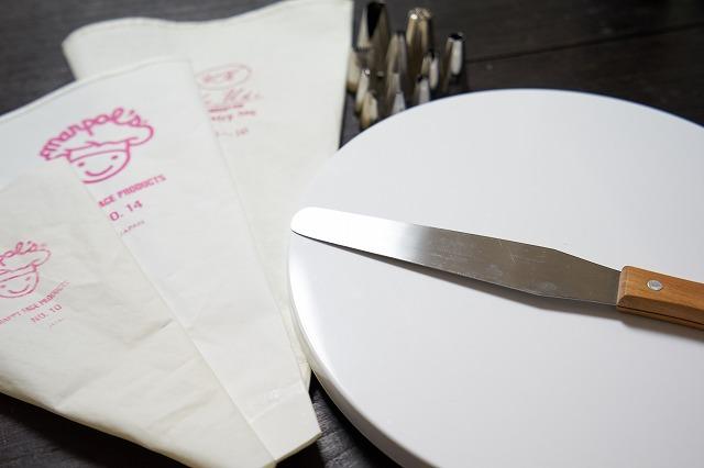 パレットナイフ・回転台・絞り袋・口金