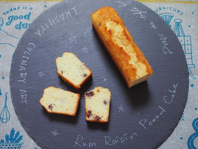 ラムレーズンのパウンドケーキ2