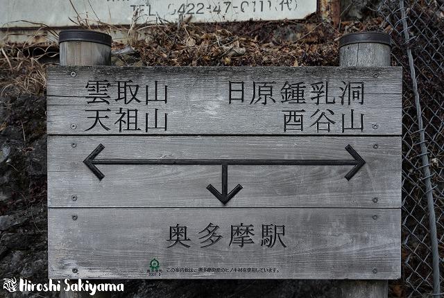 f:id:ikashiya:20180212210308j:plain