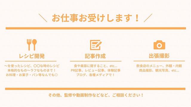 f:id:ikashiya:20180228095903j:plain