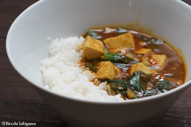 麻婆豆腐カレー2