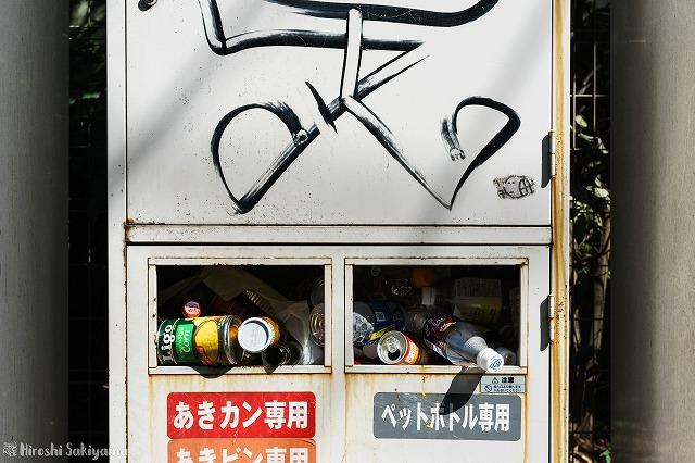 f:id:ikashiya:20180405213828j:plain