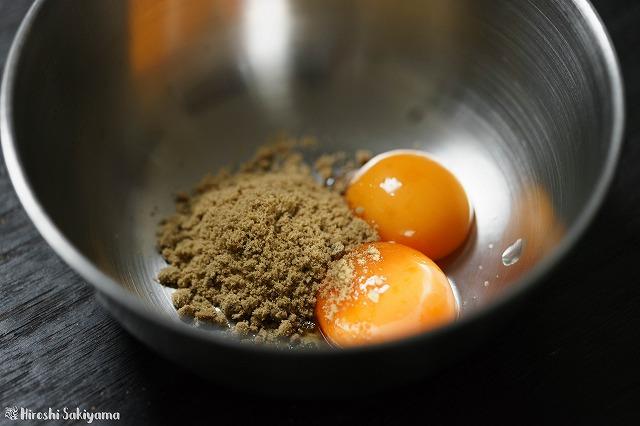 卵黄に黒糖をすり混ぜる様子