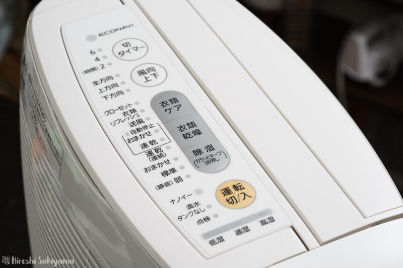 パナソニック 衣類乾燥除湿機 「F-YZP60」ボタン類