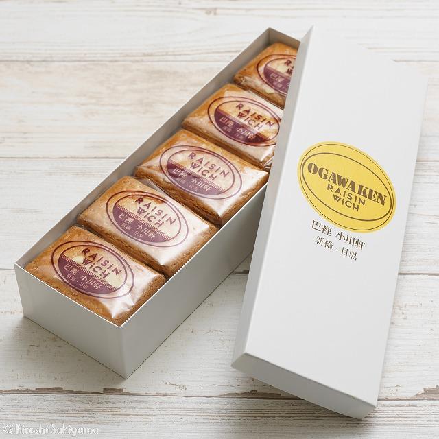 バターサンド 商品撮影の例