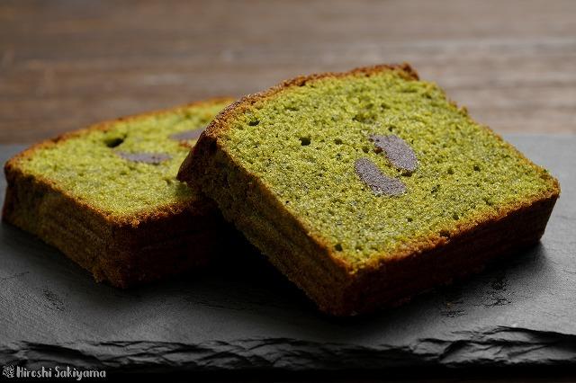 ケイク抹茶(抹茶のパウンドケーキ)3