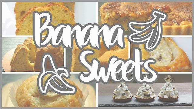 バナナのお菓子の集合画像に「Banana Sweets」の文字