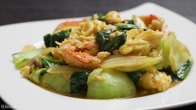 蟹と卵のカレー炒め、プーパッポンカリー3