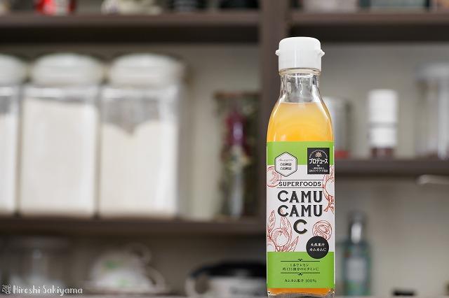 カムカム果汁