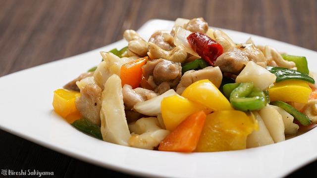 鶏肉のカシューナッツ炒め3