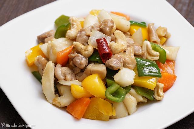 鶏肉のカシューナッツ炒め2