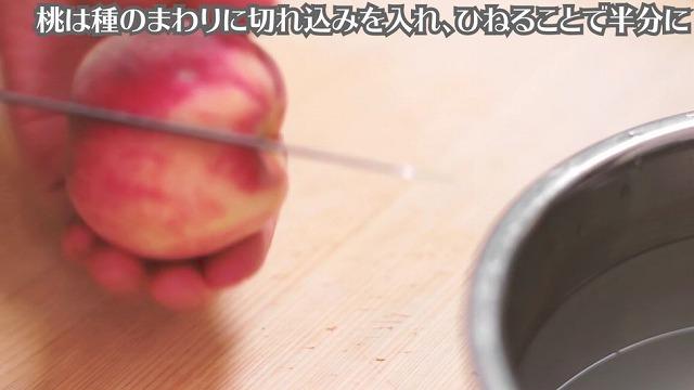桃の種のまわりに切れ込みを入れる様子