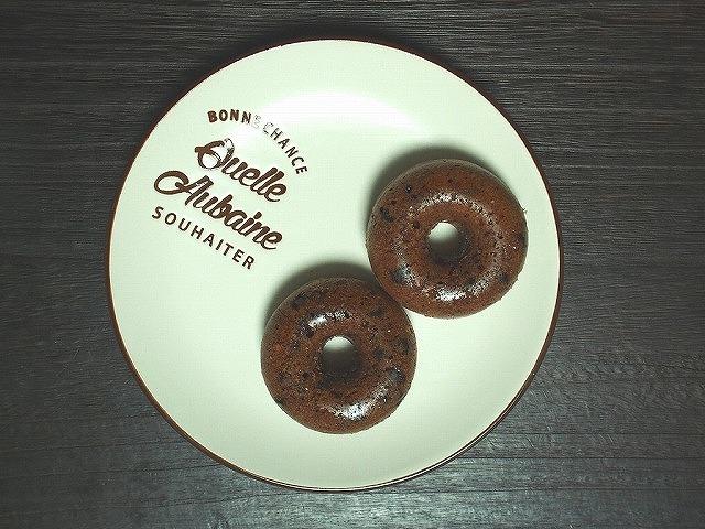 チョコレート焼きドーナツ2