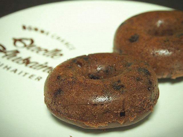 チョコレート焼きドーナツ