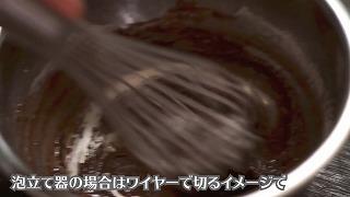 ココア生地に粉類を加えて混ぜる様子