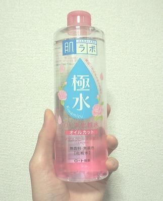 おすすめの化粧水 肌研 極水