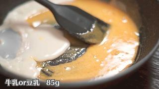 卵黄・コーンスターチ・グラノーラを混ぜたものを牛乳or豆乳で溶きのばす様子