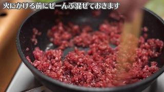 豚ひき肉と調味料を加熱前に混ぜる様子