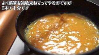 油を少量ひいて卵を混ぜながら炒る様子