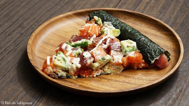 アボカド・サーモン・マグロの寿司ピザ
