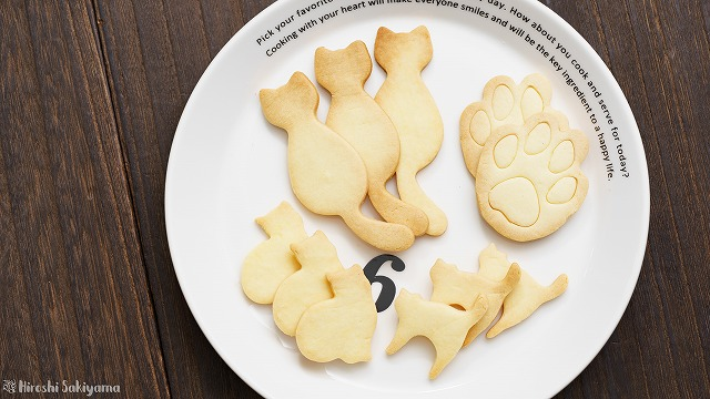 型抜き米粉クッキー