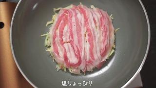豚肉を並べて覆った様子