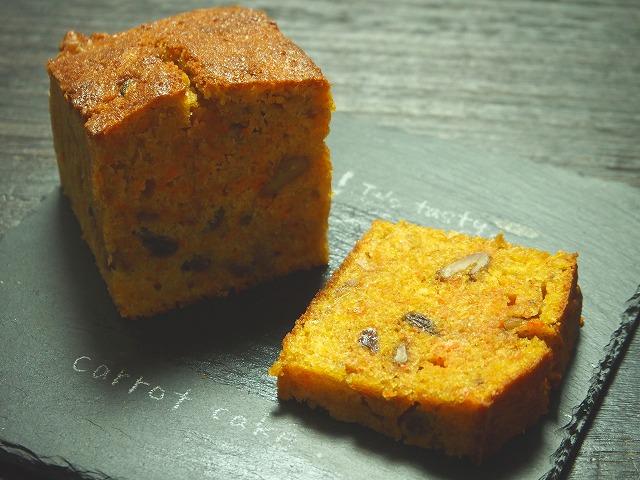 キャロットケーキ(にんじんのパウンドケーキ)