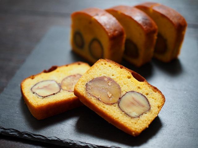 栗のテリーヌ(栗の渋皮煮入りパウンドケーキ)