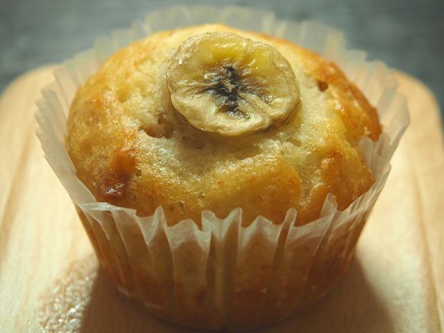 ココナッツオイルで作るバナナマフィン