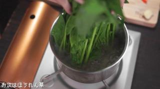 ほうれん草の茎の部分だけを鍋に入れて茹でる様子