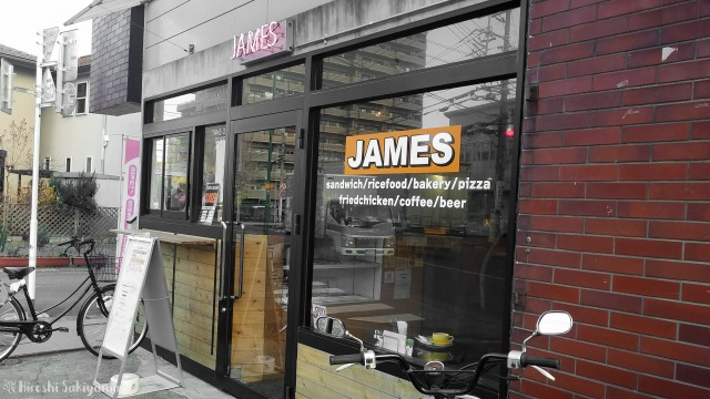JAMES(ジェームス)の外観
