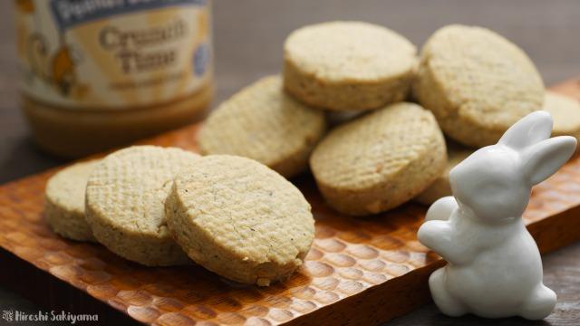 ホットケーキミックスで作る簡単ピーナッツバタークッキー