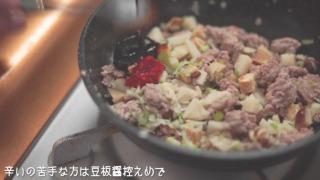 肉味噌の材料を炒めた様子