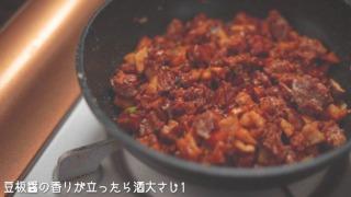 豆板醤・甜麺醤を混ぜた様子