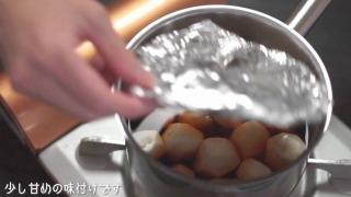 里芋と調味料を合わせて煮る様子