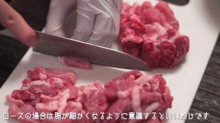 肉を細切りにする様子