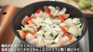 野菜をフライパンに敷く様子