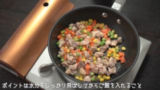 鶏肉・ミックスベジタブルを炒める様子