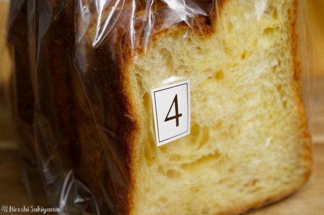 デニッシュ食パン、4枚切り
