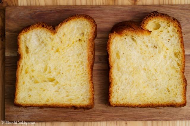 デニッシュ食パンを上から見た様子